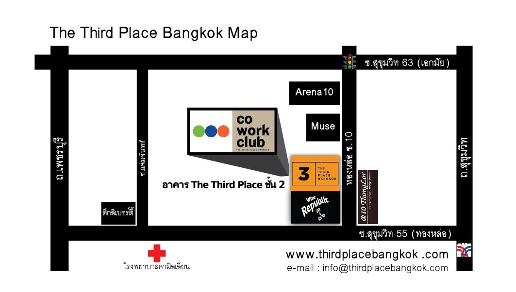 The Third Place Cafe Abu Dhabi Uae